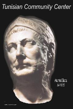 Carthagenian General Hannibal Barca (247-183 BC)