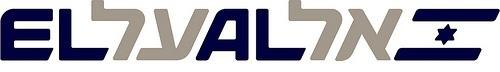 El Al Logo used in emails