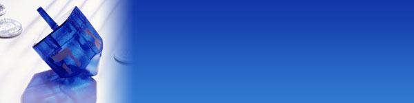 hanukkah-header6.jpg