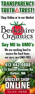 GMO Ad