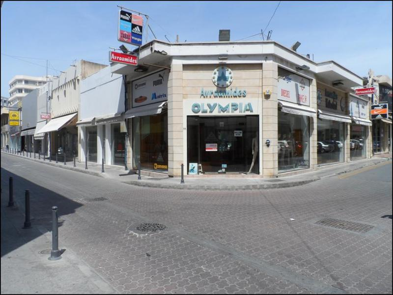 Cyprus Street
