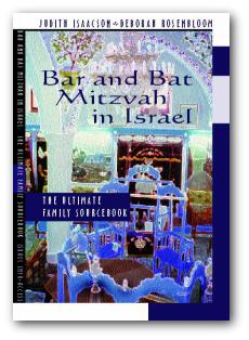 Bar and Bat Mitzvah in Israel: The Ultimate Family Sourcebook