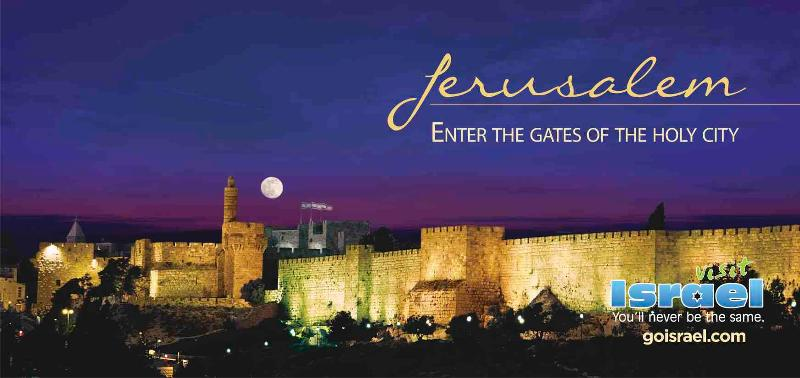 Christian Travel News From Israel