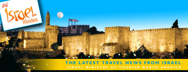 Israel Ministry of Tourism, North America