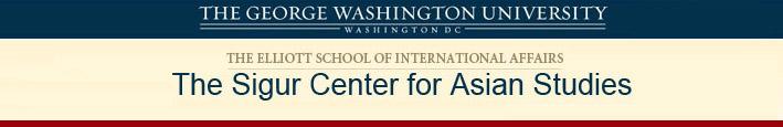 The Sigur Center for Asian Studies