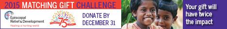 ERD Matching Gift Challenge