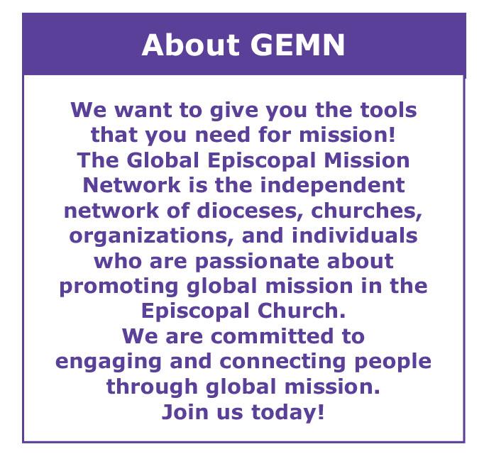 about GEMN