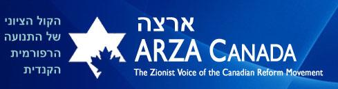 ARZA Canada header