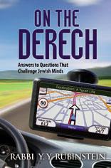 On the Derech