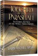 Touch by the Parsha