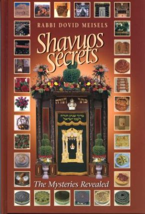 Shavuos Secrets