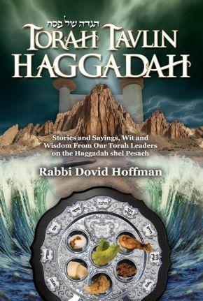 Torah Tavlin