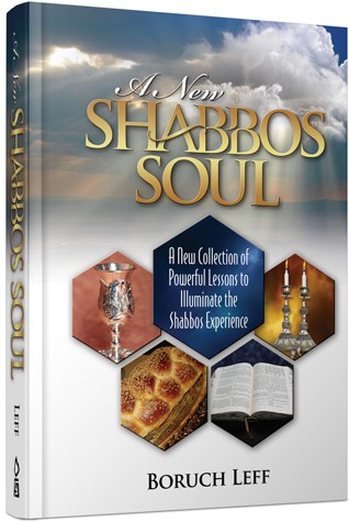 A New Shabbos Soul