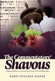 The Commentator's Shavuos