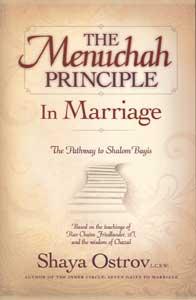 The Menucha Principle in Marriage