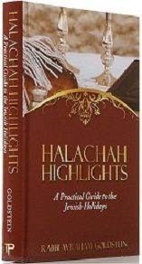 Halacha Highlights