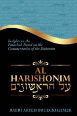 Al Harishonim