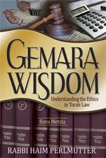 Gemara Wisdom