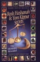 RH Secrets