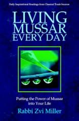 Living Mussar