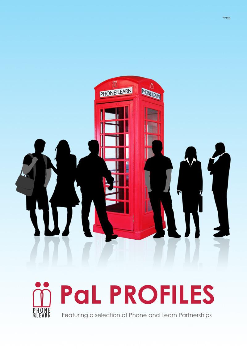 PaL Profiles