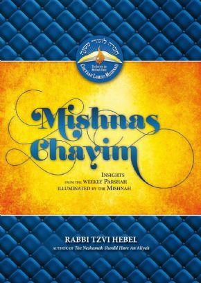 Mishnas Chayim