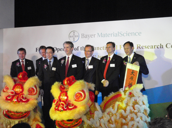 Bayer MaterialScience Functional Films Research Centre Opening