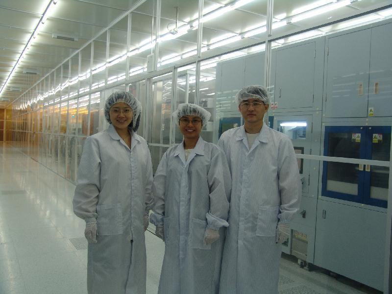 Emerging Nanotechnology Power Cover