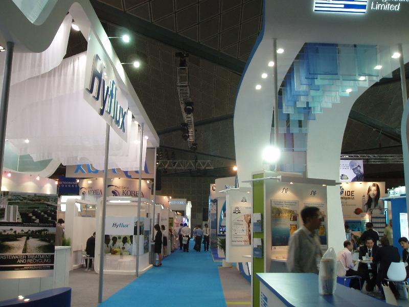 SIWW 2010 Water Expo