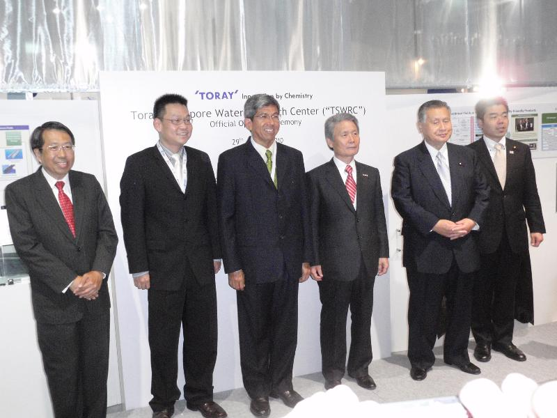 Toray Singapore Water Research Center Opening