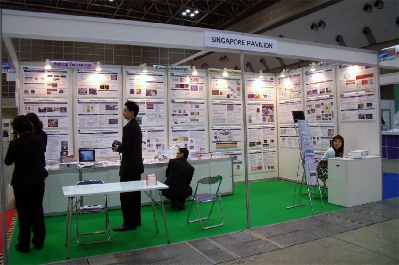 Nanotech 2009 Japan