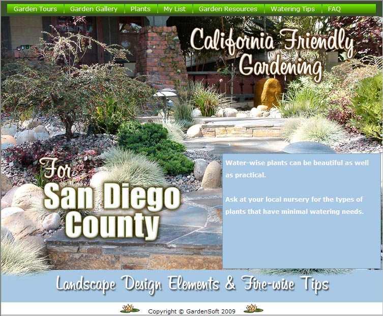 GardenSoftScreenShot