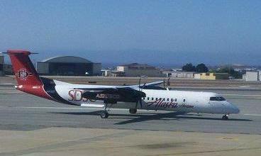Monterey Regional Airport Travel News Amp Fare Specials