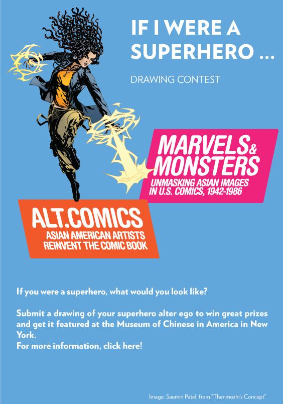comics_contest