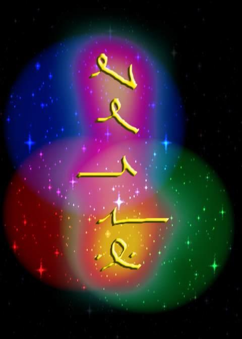 cocreation symbols