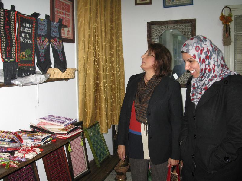 AISHA CENTER FOR WOMEN IN GAZA