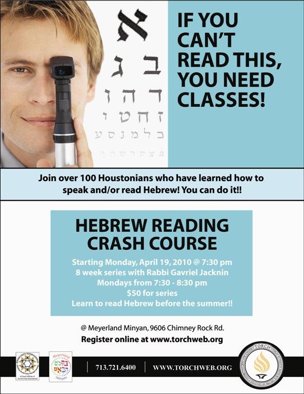 Hebrew 2010