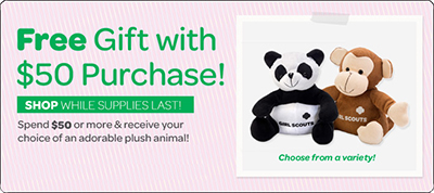 Free Gift w/ Purchase!