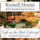 Cafe in the Park - Russell House Bed & Breakfast