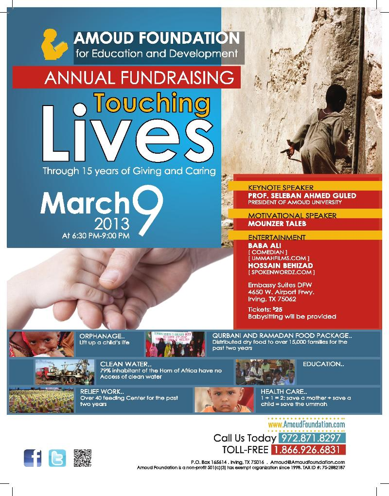 March 13 fundraiser