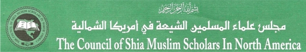 Muslim Shia Council