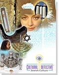 CD Jewish Culture cover