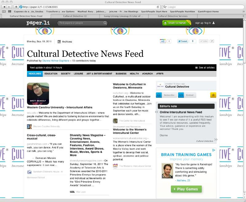 screen shot of CD news feed