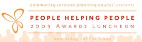 PHP Award