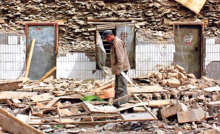 China's Qinghai Earthquake