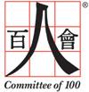 c100 log resize