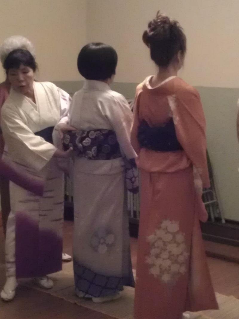 Kimono_Obi_101