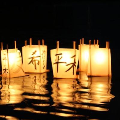 Toro nagashi (floating lantern)
