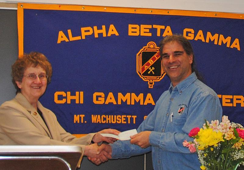 Alpha Beta Gamma Award