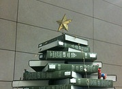 NUC Xmas Tree